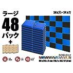 スーパーダッシュ48個黒と青50 x 50 x 5 cm防音フラットベベルフォームスタジオトリートメントウォールパネルタイルSD1039