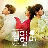 キルミー、ヒールミー OST (MBC TVドラマ)(韓国版)[+チ・ソンのサイン会の写真][+チ・ソンのポストカード]