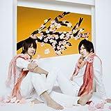 花篝-ハナガガリ-♪ON/OFFのCDジャケット
