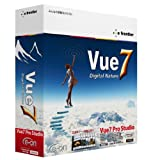 Vue 7 Pro Studio