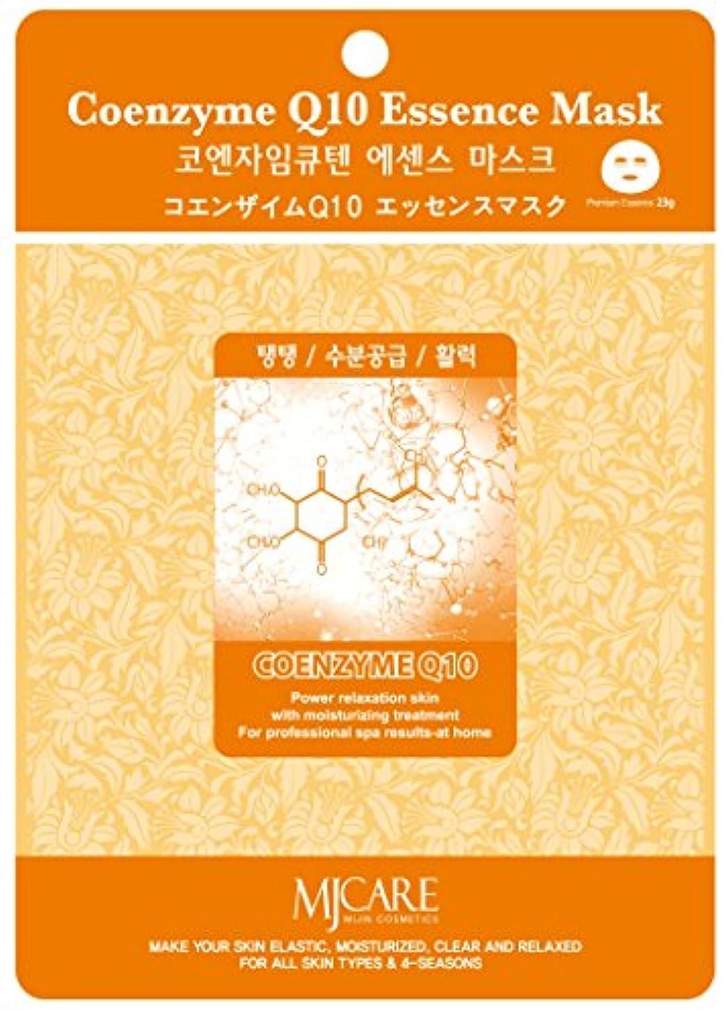 節約有毒な反応するMJCAREエッセンスマスク コエンザイムQ10 10枚セット