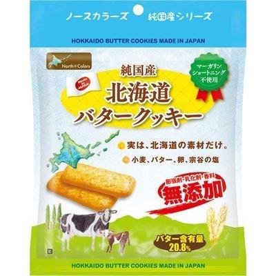 純国産北海道バタークッキー 2枚×5包 【ノースカラーズ】