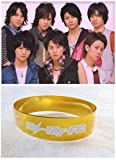 Kis-My-Ft2 キスマイ 公式グッズ Everybody Go Tour 記念 クリアファイル 集合 + コンサート会場 メモリアル・銀テープ -