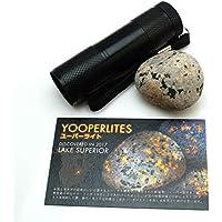 ユーパーライト 64g ディレクトリカード UVライト付きセット 正規品 新種の鉱物