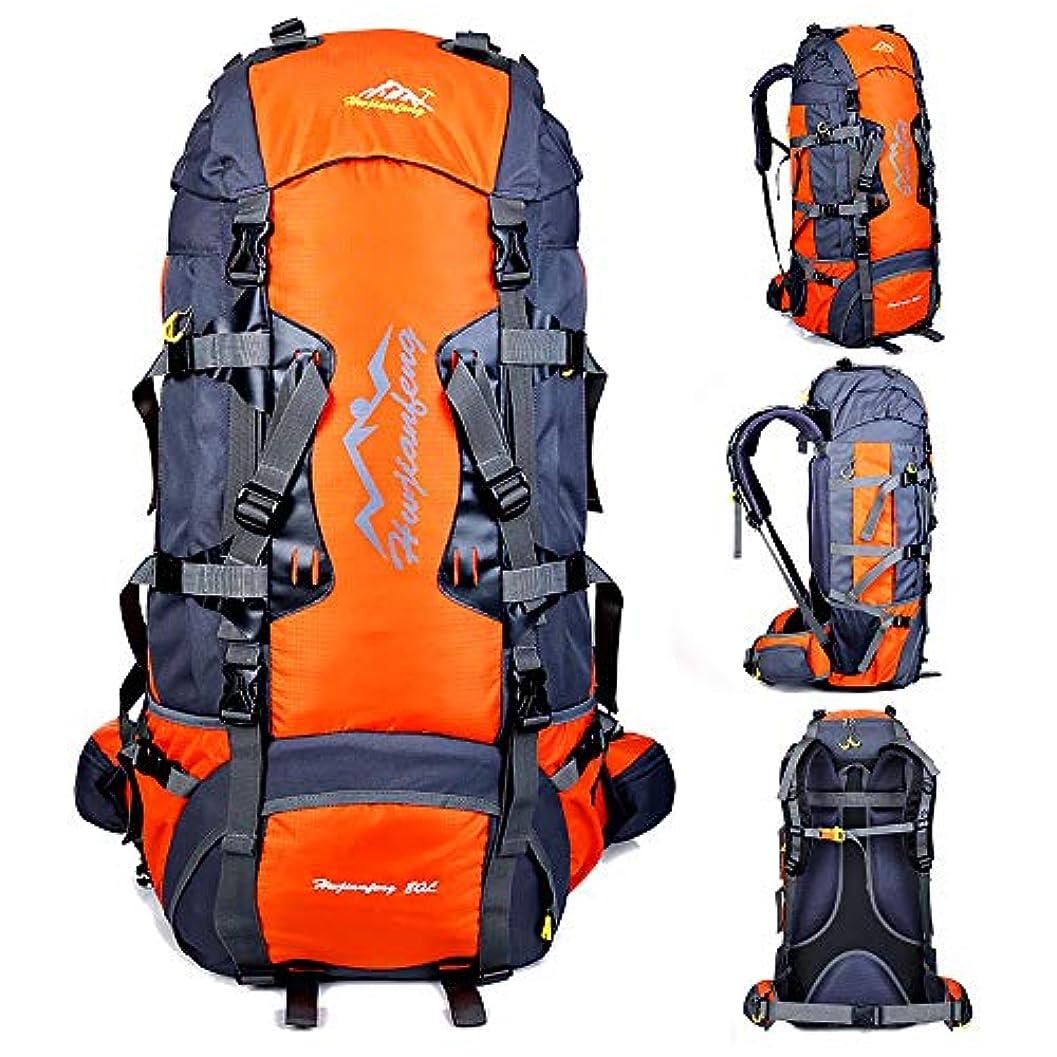 ジェーンオースティン適応現代のLIXADA バックパック 80L リュックサック ハイキングバッグ 収納性抜群 大容量 超軽量 防水 アウトドア 防災 災害 登山 キャンプ 旅行