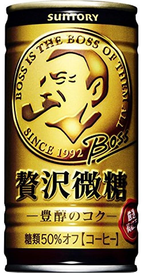 群がる金属ネストサントリー BOSS 贅沢微糖 (185g×30缶)×3箱