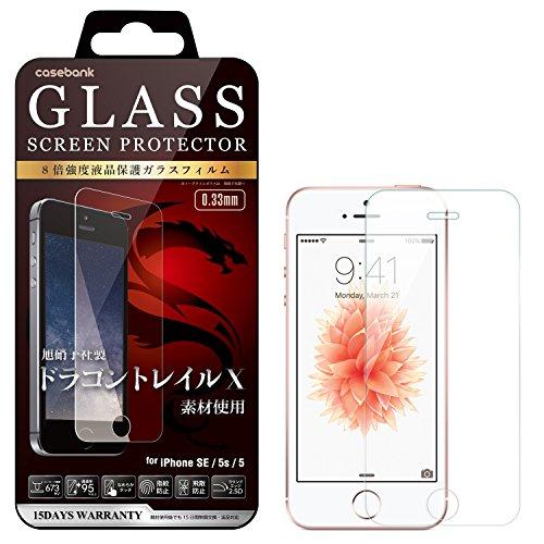 [CASEBANK] iPhone SE / iPhone5...