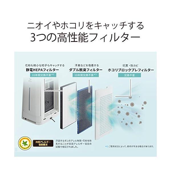 シャープ 加湿 空気清浄機 プラズマクラスター...の紹介画像7