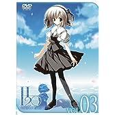 H2O~FOOTPRINTS IN SAND~ 限定版 第3巻 [DVD]