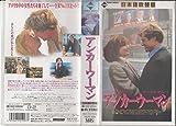 アンカーウーマン【日本語吹替版】 [VHS]