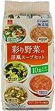 アスザックフーズ 彩り野菜の洋風スープ 10食