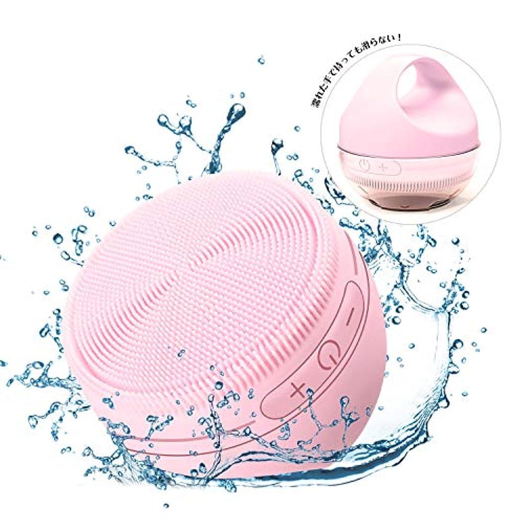 間隔低い振り子フェイシャル クレンジングブラシ, IPX7防水型美顔用電動洗顔ブラシ, 3つのモードと3段階の強度調整、自動乾燥、穏やかなエクスフォリエーション用のフルスクリーンブラシで使用される抗菌シリコーン、ブラックヘッドの取り外...