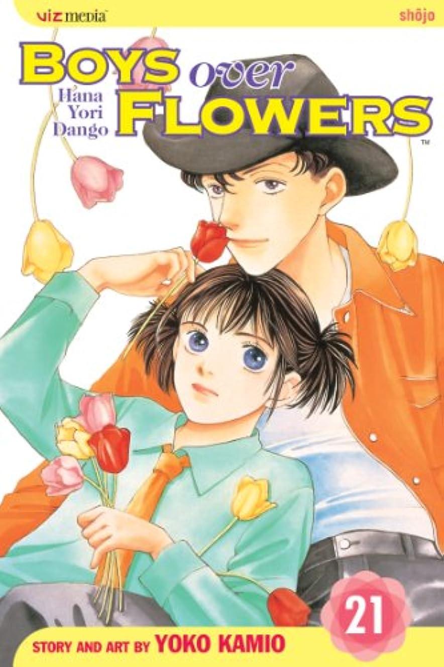 アブストラクトビバ翻訳者Boys Over Flowers, Vol. 21 (English Edition)