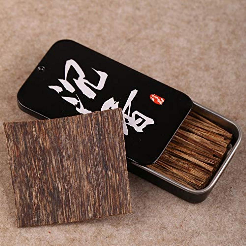 脆い増幅器アンティークDiatems - 天然沈香フック、香り油、フック、おがくず、スクラップ、お香、原材料、香りの粉末