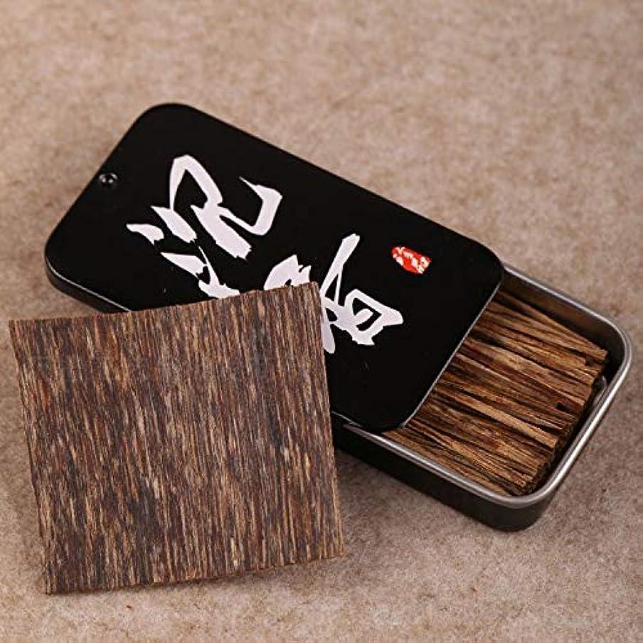 世界記録のギネスブック意気込みイブDiatems - 天然沈香フック、香り油、フック、おがくず、スクラップ、お香、原材料、香りの粉末