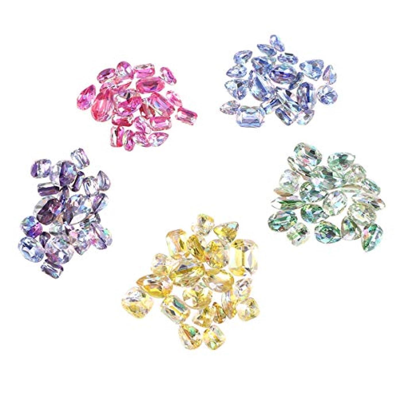 ペグ発表細いLurrose ガラス ラインストーン マニキュア ストーン カラフル ネイルアクセサリー 女性 レディー 20色 ランダム 混合 100ピース