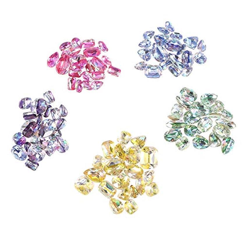 環境に優しい勃起許可するLurrose ガラス ラインストーン マニキュア ストーン カラフル ネイルアクセサリー 女性 レディー 20色 ランダム 混合 100ピース