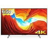 ソニー SONY 65V型 液晶 テレビ ブラビア 4Kチューナー 内蔵 Android TV KJ-65X8550H (2020年モデル)