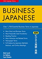 Business Japanese: Over 1,700 Essential Business Terms in Japanese (Tuttle Language Library)