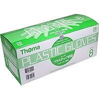 滅菌済み手袋 超薄手仕上げ 話題の トーマ プラスチック手袋 パウダーフリー滅菌済 25双入 サイズ8【1個セット】