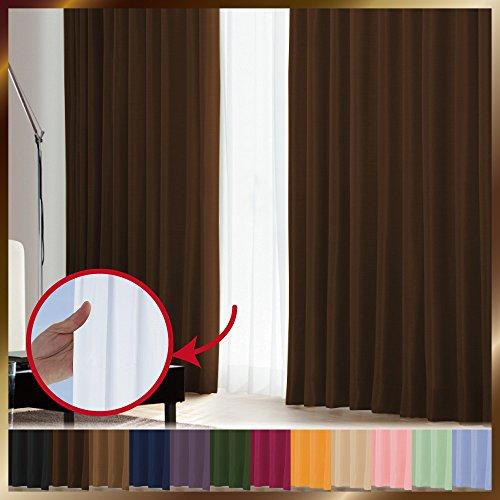 窓美人 1級遮光カーテン&UV・遮像レースカーテン 各2枚 幅100×丈90cm 幅100×丈88cm ビターチョコレート リュミエール 断熱 遮熱 防音 紫外線カット