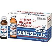【第3類医薬品】リポビタンJr. 50mL×10