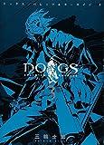 DOGS/BULLETS & CARNAGE 3 (ヤングジャンプコミックス) 画像