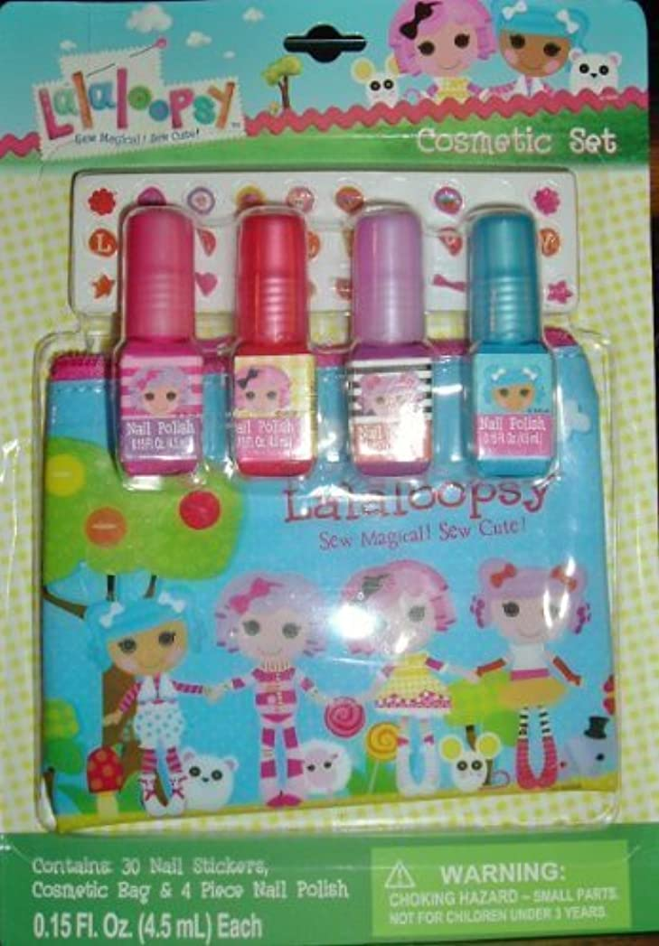 暗殺回答価値のないLalaloopsy Cosmetic Set by Lalaloopsy