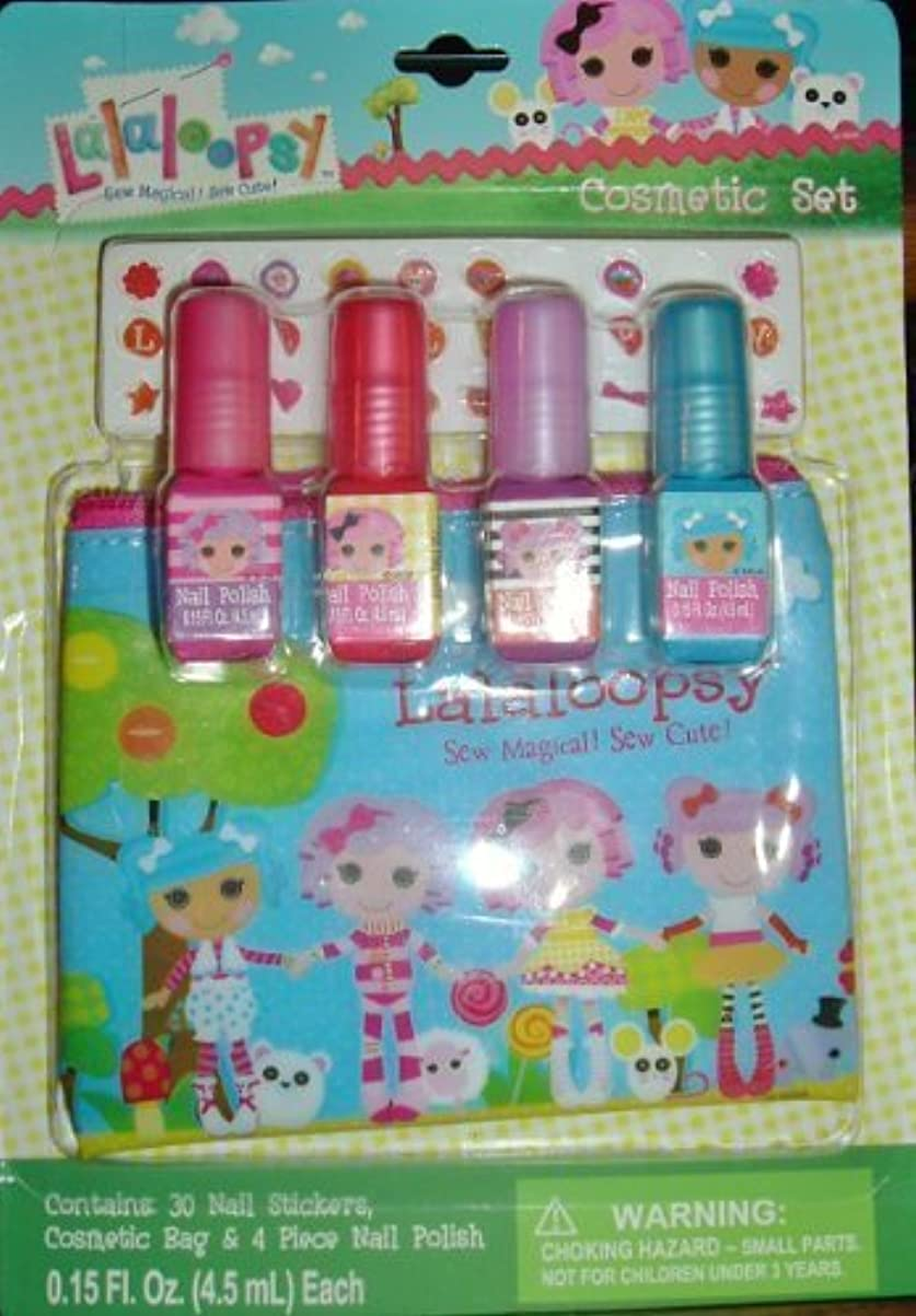 不実体現するリテラシーLalaloopsy Cosmetic Set by Lalaloopsy