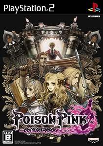 POISON PINK ポイズン ピンク