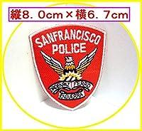 アイロン接着刺繍ワッペン◆サンフランシスコポリス赤◆警察