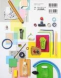 造形素材にくわしい本―子どもが見つける創造回路 画像