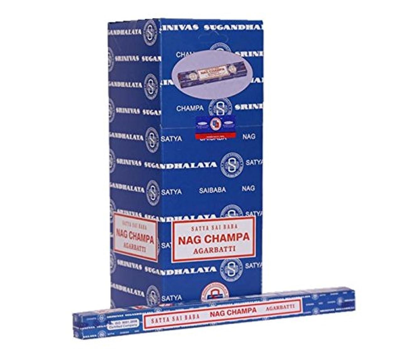 肘グラマーセラーSAI BABA Nag Champa Satyaお香250グラム| 25パックの10グラム各in aボックス|エクスポート品質