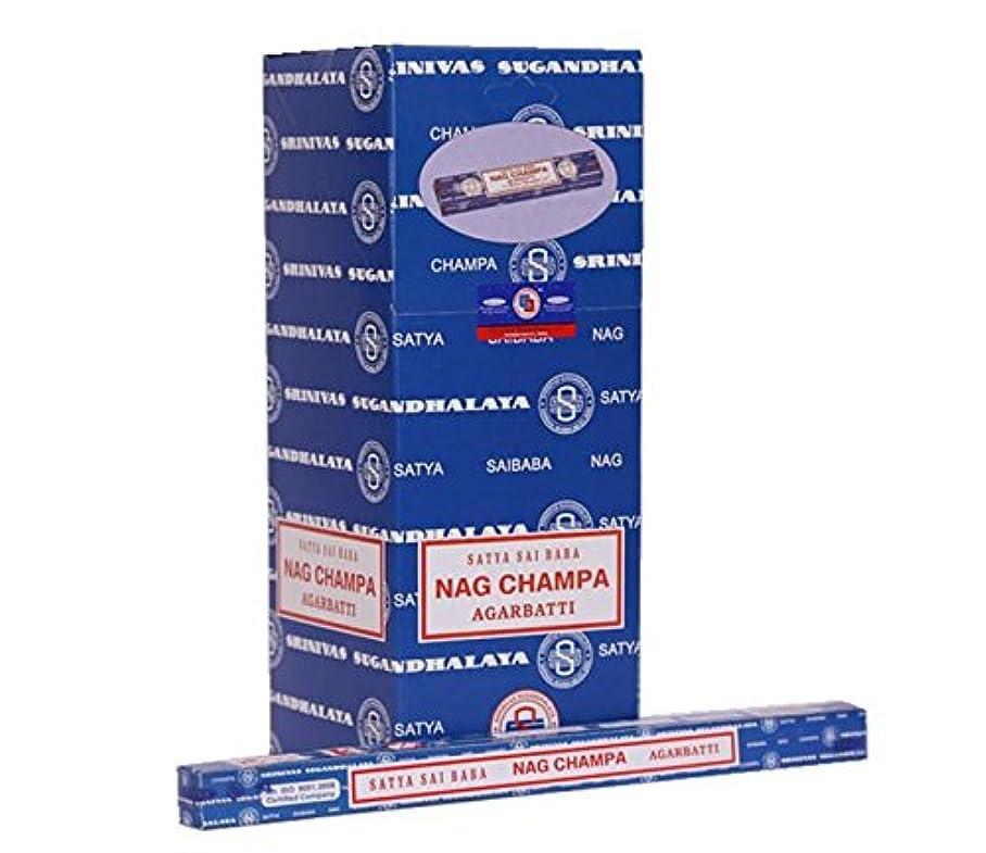 知る全体に花瓶SAI BABA Nag Champa Satyaお香250グラム| 25パックの10グラム各in aボックス|エクスポート品質