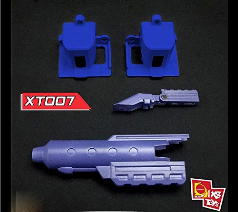 Transformers X2TOYS XT007 Kit Add On For MP22 Ultra Magnus [並行輸入品]