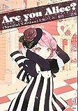 Are you Alice?(2)限定版 (IDコミックス ZERO-SUMコミックス)