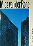 ミース・ファン・デル・ローエ (1968年) (現代建築家シリーズ)
