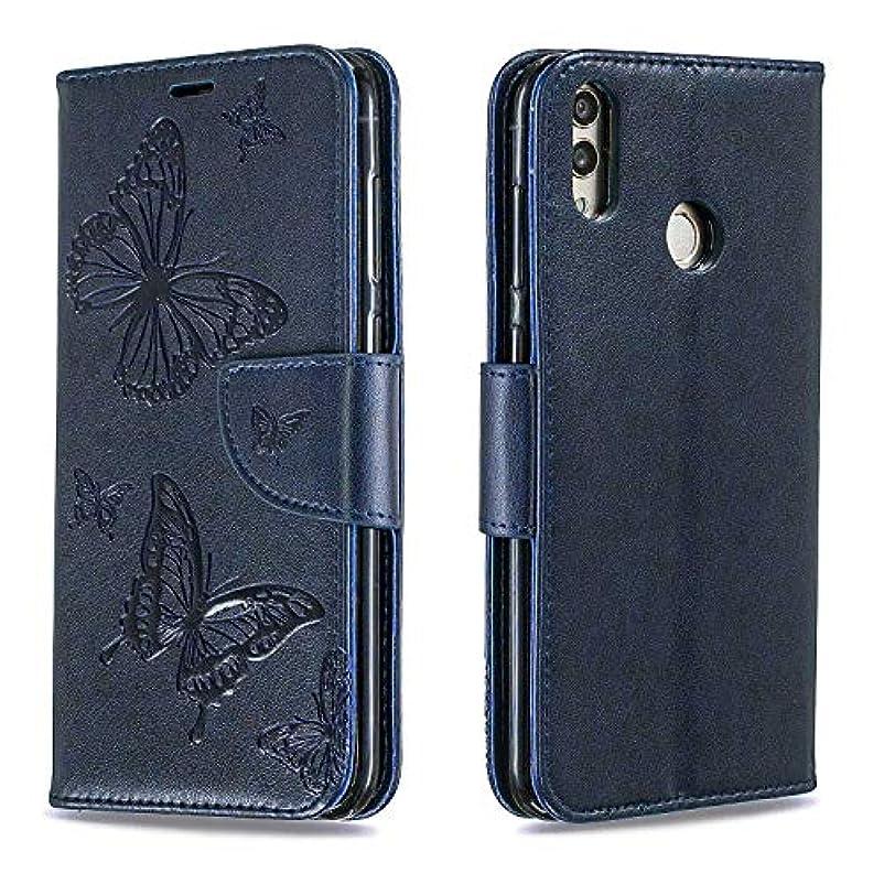 排除するラオス人実際OMATENTI Huawei Honor 8C ケース 手帳型 かわいい レディース用 合皮PUレザー 財布型 保護ケース, 付き ザー カード収納 スタンド 機能 そしてマグネット開閉式機能 エンボスバタフライパターン 人気 ケース Huawei Honor 8C 用 Case Cover, 青