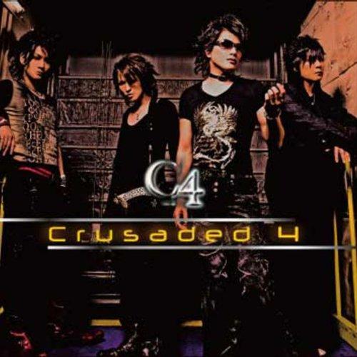 Crusaded4