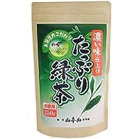 山本山 濃い味仕上げたっぷり緑茶 250g