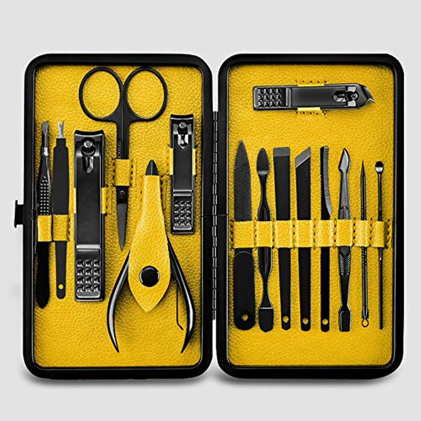 ピルファー事業事業KKmoon 15ピース 爪切りセット ネイルクリッパーカッター トリマーはさみピンセット 耳ピックグルーミングキッ