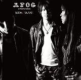 KIDS/アカネ