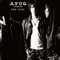 a flood of circle「アカネ」の歌詞を収録したCDジャケット画像