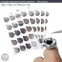 グルーパレットアルミシール・Sサイズ(100枚/5シート)(使い捨て)【硬化減少】