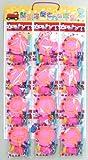 【台紙玩具】 スウィングシャボン玉 (12付)  / お楽しみグッズ(紙風船)付きセット
