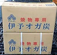 備長炭 炭 木炭 バーベキュー 富士炭化工業 焼物専用伊予オガ炭(3-5cm)10kg 2箱セット 国産品最高峰のオガ炭
