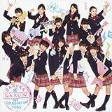 My Graduation Toss(初回限定盤A)(DVD付)