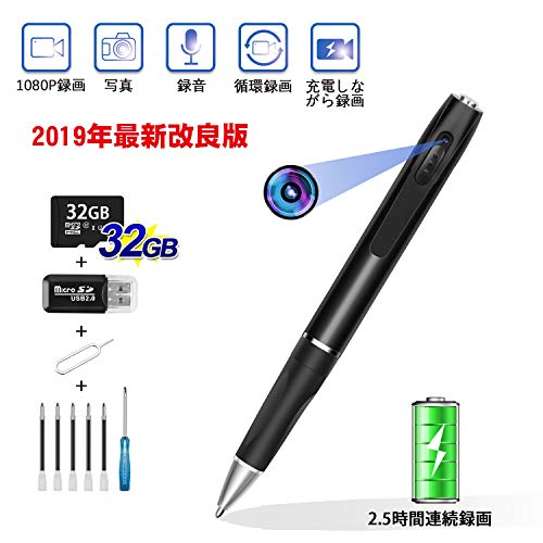隠しスパイカメラ ペン型 1080P 高画質 小型カメラ 隠...