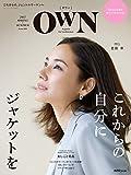 OWN (オウン) 2017 SPRING&SUMMER  [雑誌]