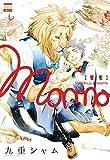 MOMO (花恋)